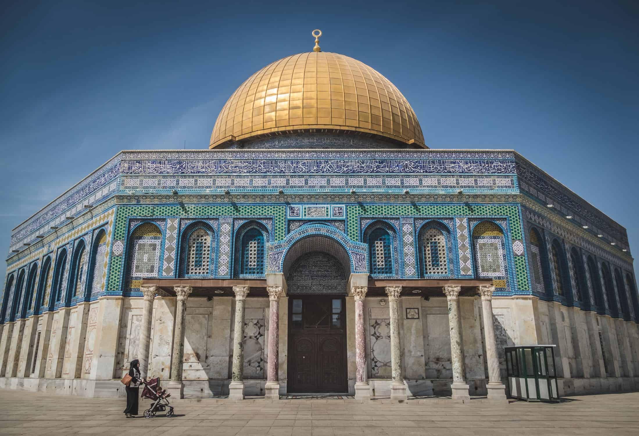 Isra wal Mi'raj - All you wanted to know (part 1: al Isra)