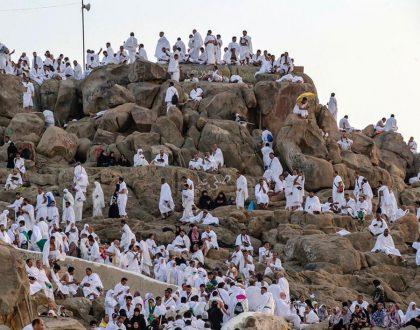 the heart of hajj
