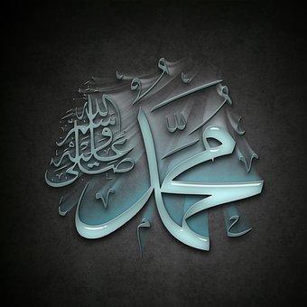 Muhammad The Maker of New Civilisation