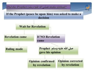 did the Prophet make ijtihad?