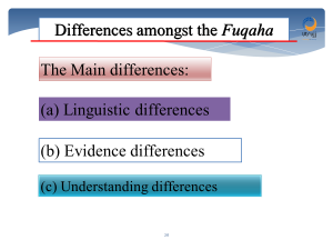 differences among the fuqaha