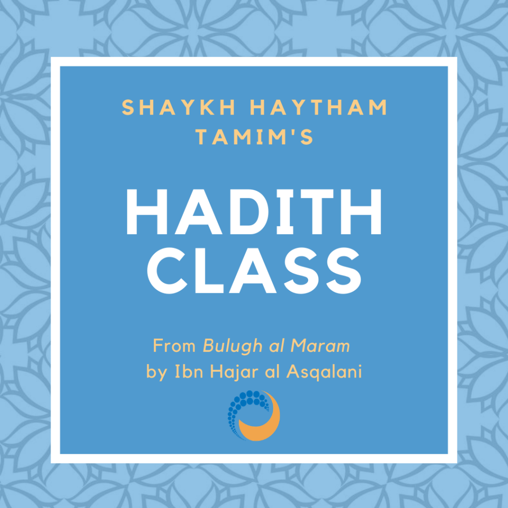This image has an empty alt attribute; its file name is Sunday-Hadith-class-flier-bulugh-1-1024x1024.png
