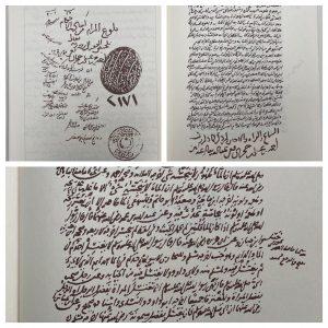 hadith class