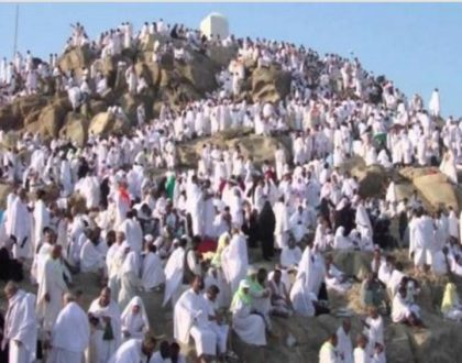 hajj reflections 6 - day of arafah