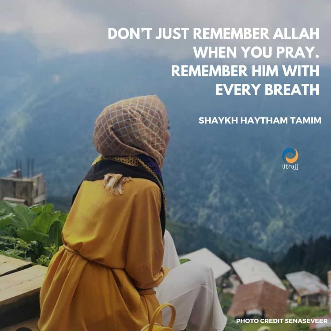 Lift your spirits by connecting with Allah