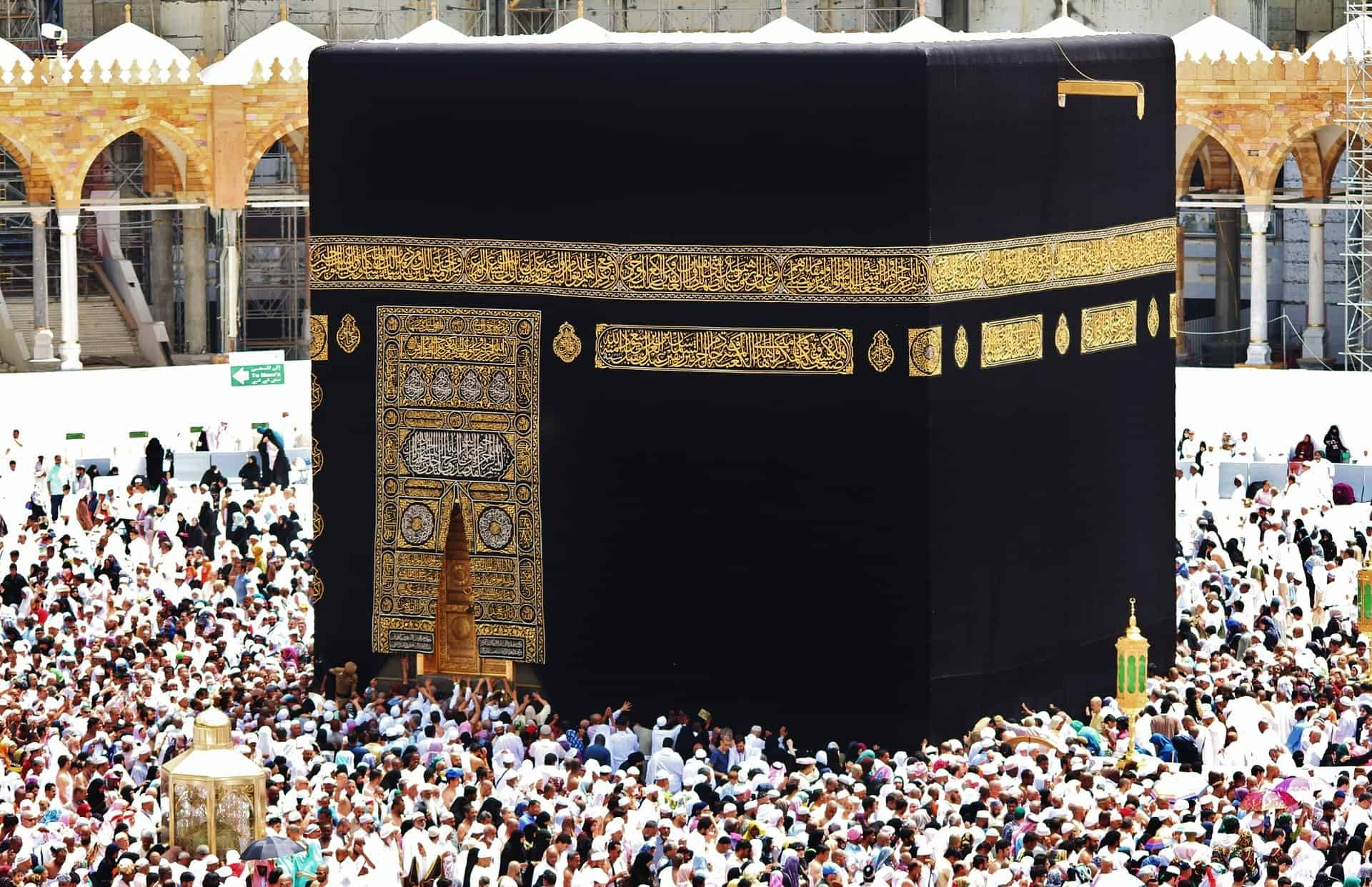 the virtues of the first ten days of dhul hijjah