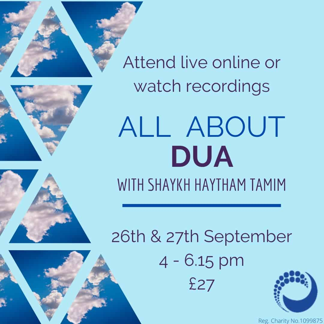 All About Dua