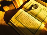 The Virtue of Reciting the Quran with a Beautiful Voice