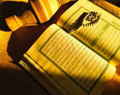 The Blessing of Reciting the Quran with a Beautiful Voice