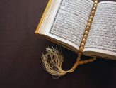 Reflections on Surah Qaf