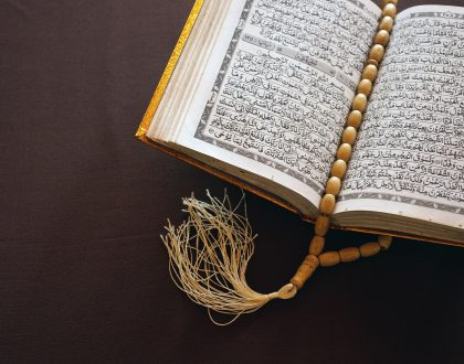 Reflections on Surah Qaf
