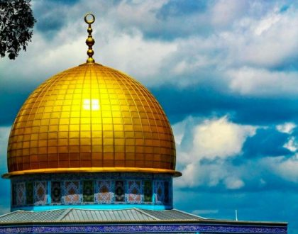 Palestine - the Islamic perspective