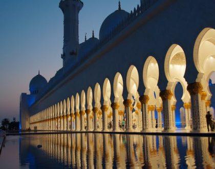 What are the pillars of salah?