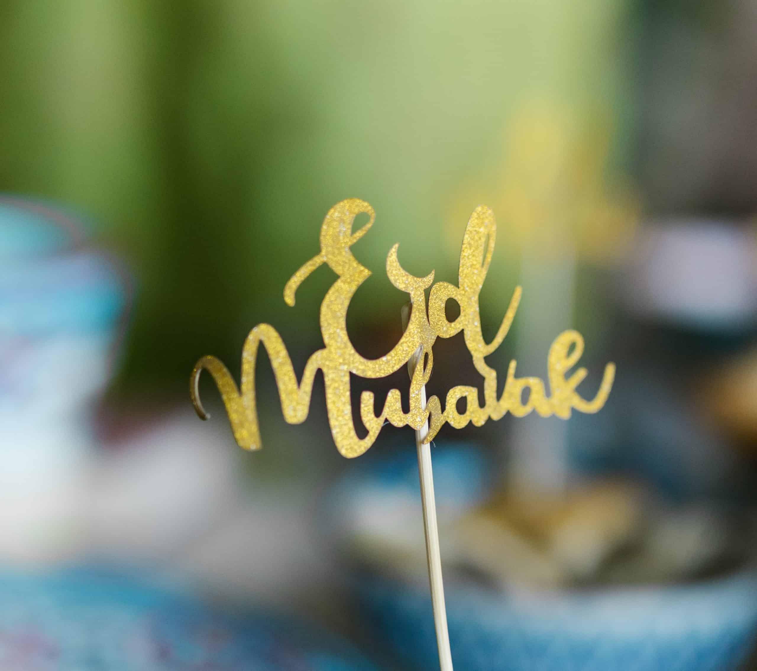 Eid al Adha: a time for unity and brotherhood