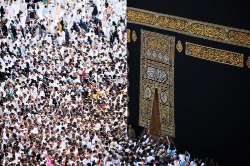 Dhul Hijjah and Hajj: An introduction