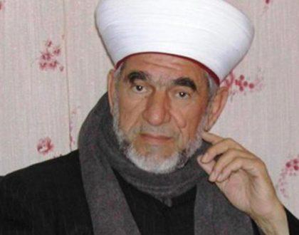 Tribute to the late Shaykh Khalil al Mays